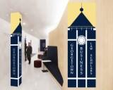 https://www.logocontest.com/public/logoimage/1598900881Georgetown-Business-Law-Scholars.jpg